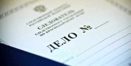 Заявление о регистрации контрольно-кассовой техники 2016 бланк скачать - 5